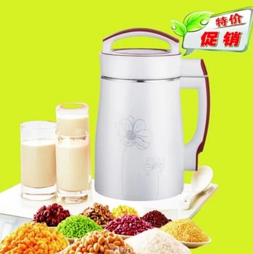 D09豆浆机果汁豆浆五谷米糊全能豆浆机