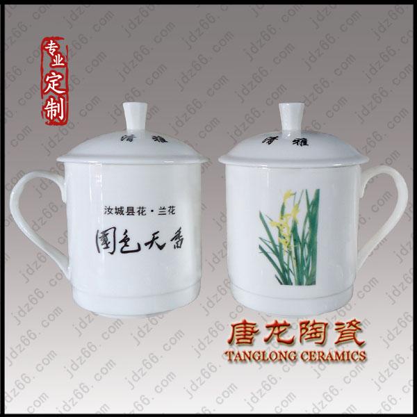 景德镇杯子厂家陶瓷茶杯厂家