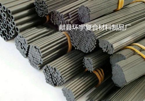 供应优质高强度碳纤维棒 碳纤维杆