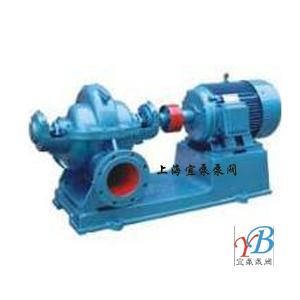 上海水泵S、SH型单级双吸离心泵