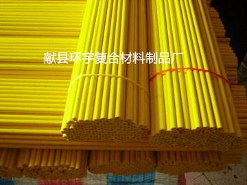 供应玻璃纤维撑杆、农业大棚撑杆