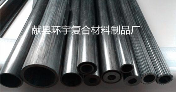 碳纤维轴直径50mm/42mm/40mm/30mm警示杆