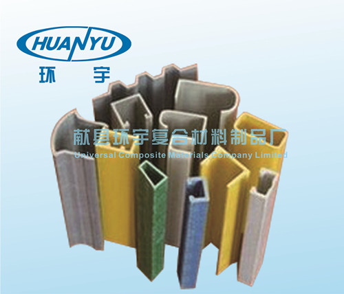 U型玻璃纤维型材 玻璃纤维型材