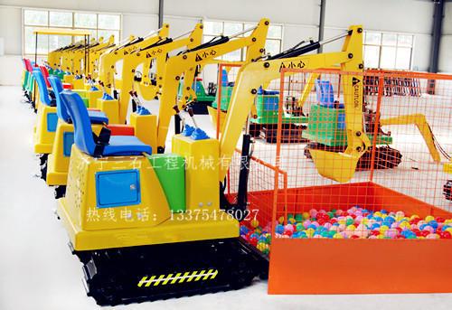 供应豪华版小型游乐挖掘机 挖土挖沙挖彩球玩转孩子的童年