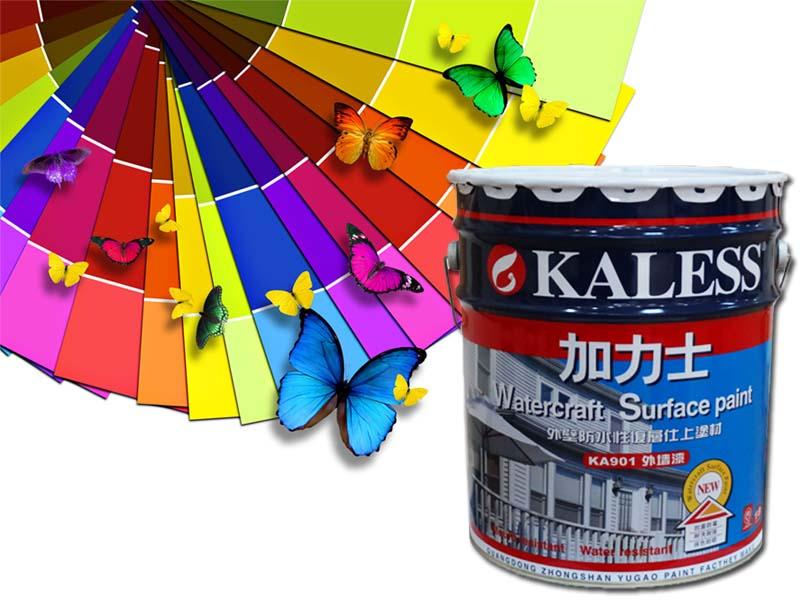 域高化工涂料公司最好的耐水抗污外墙漆批发