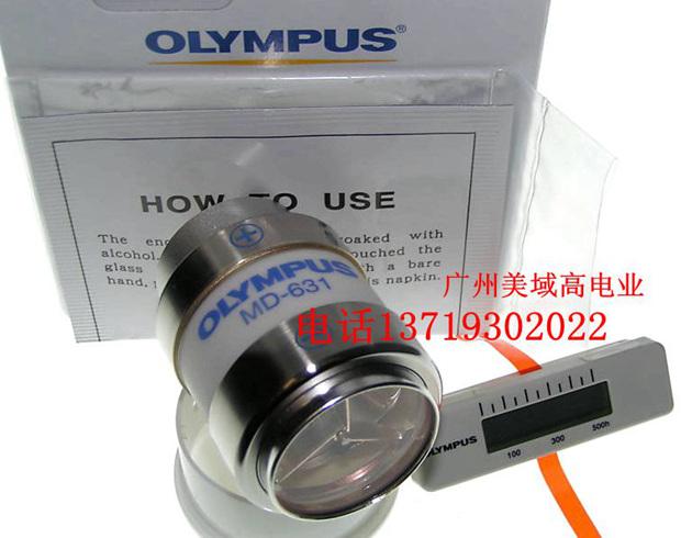 奥林巴斯CLV-U40D胃肠镜冷光源灯泡MD-631