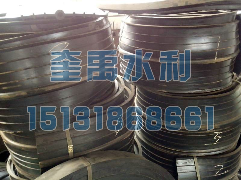 奎禹水利机械厂——优惠的橡胶止水带供应商