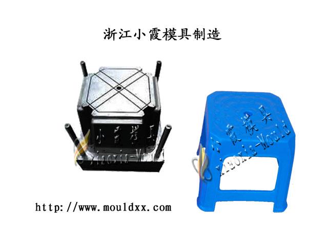 专业加工塑胶凳子模具