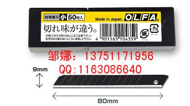 大型刀片: LB10K LB10B LB10BS LB50K LB50B LBL10B
