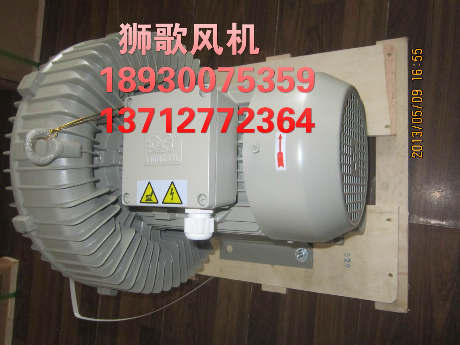 厂家供应台湾狮歌旋涡泵环形风机