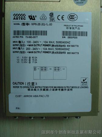 现货供应MP6-2E-2Q-1L-00雅达医疗电源