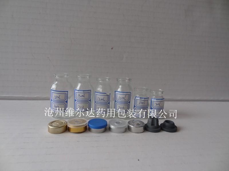沧州维尔达生产的透明药用玻璃瓶