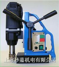 高难度钻孔,高效率工作首选磁力钻麦格MD108