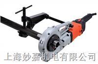 PT600套丝机,AGP套丝机,AGP装配电动工具