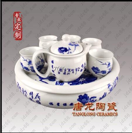 定做青花瓷茶具景德镇青花瓷厂