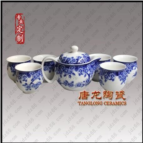 定制年底赠送客户礼品茶具青花瓷茶具