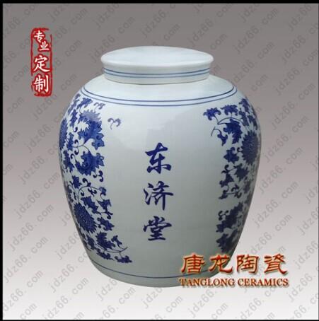 陶瓷小药瓶订做厂家陶瓷膏方罐生产厂家