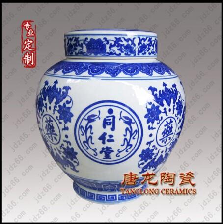 陶瓷中药罐陶瓷药罐厂