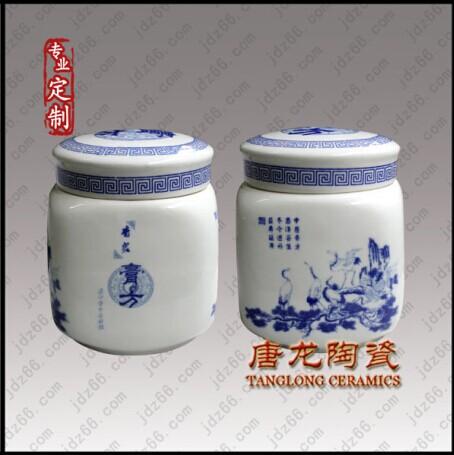装中药的陶瓷罐子定做养生药罐子