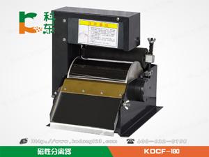 厂家供应|KDCF-180磁性分离器质优价平