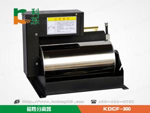 厂家直供KDCF-300胶辊型磁性分离器