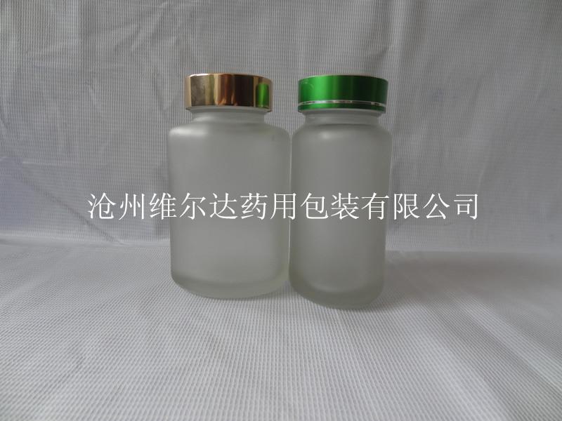 椭圆形广口保健品瓶