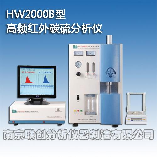 台式高频红外碳硫分析仪HW2000B