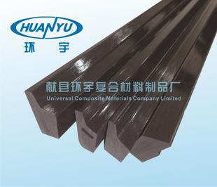 供应碳纤维异型棒材 碳纤维棒材