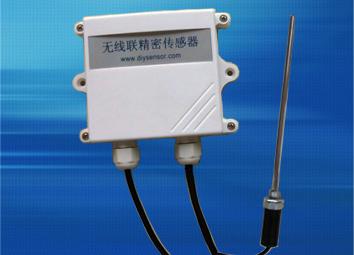 环境监控现货大气压力传感器