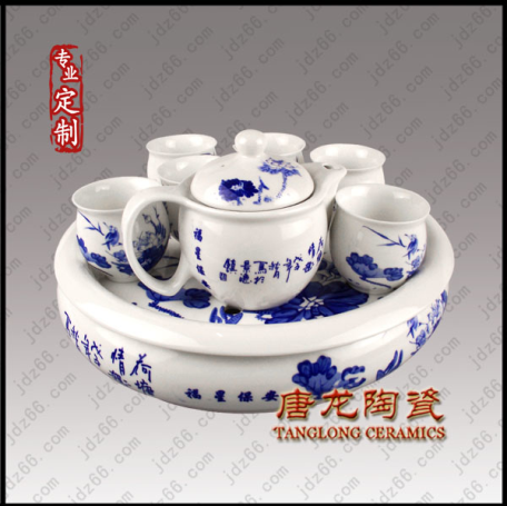 可以加LOGO的企业促销礼品陶瓷茶具