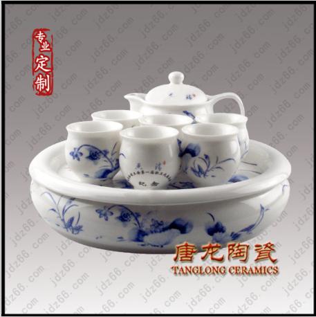 年终礼品定制景德镇陶瓷茶具