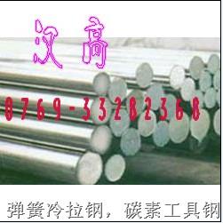 SD390,SD490模具钢材