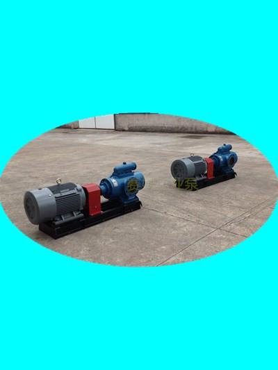 SNH40R46U12.1W2高炉液压站配用输送三螺杆泵