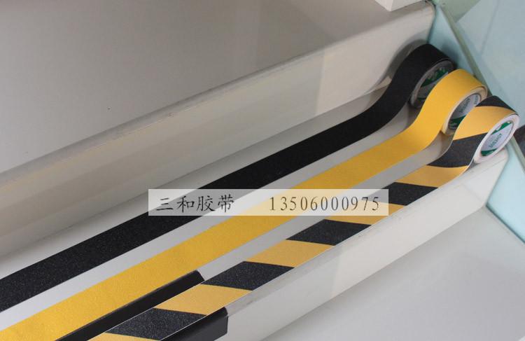 金刚砂防滑砂带 安全警示防滑胶带