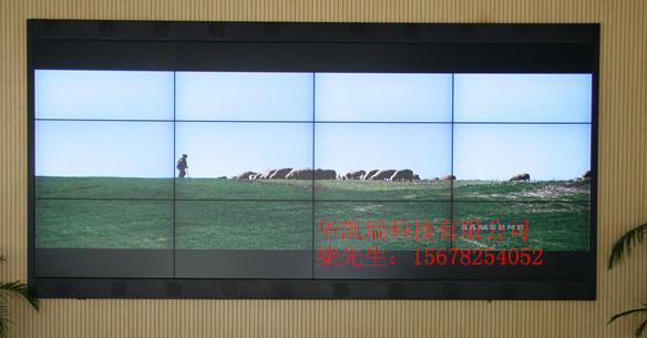 供应广元46寸5.5mm液晶拼接屏电视墙厂家直销
