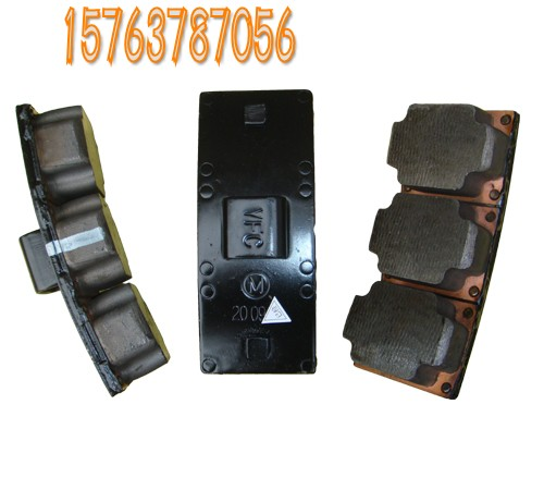 粉末冶金闸瓦H型质量上乘