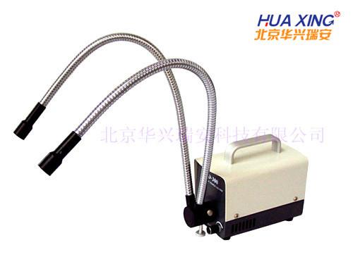 HXLG-II型LED双光纤冷光源