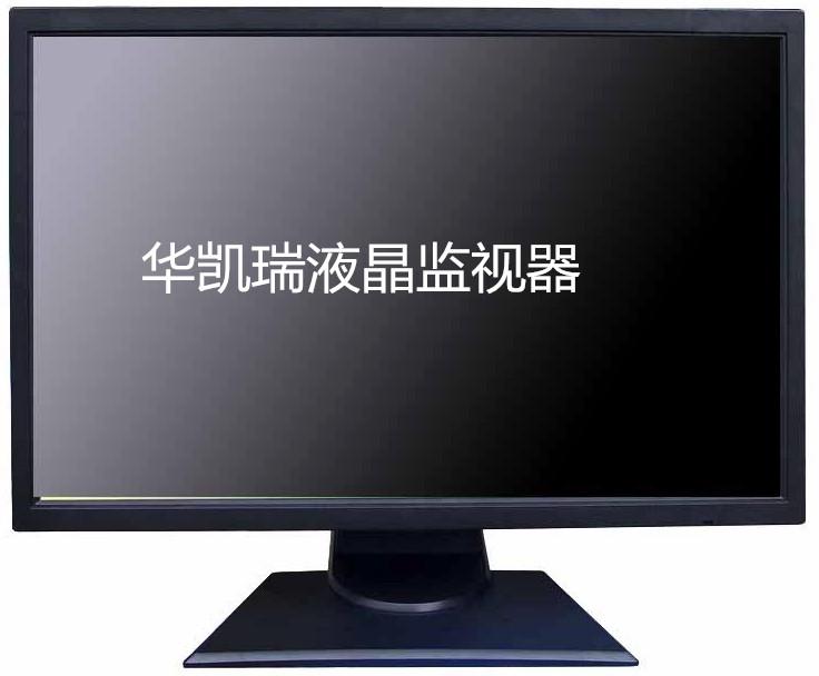 厂家直销22寸液晶监视器 咸阳安防监控专用监视器批发价格