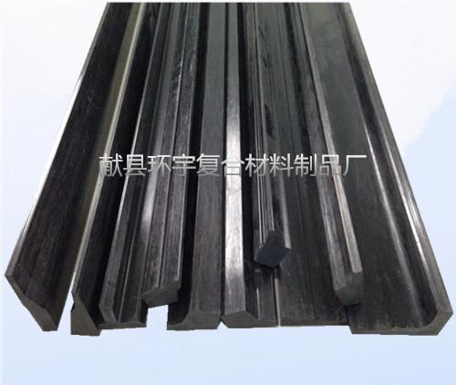 优质碳素纤维棒 碳素纤维管