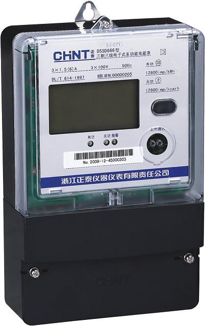 DSSD666 100V 1.5(6)A0.5级/2级红外/双485电能表