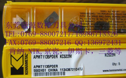 肯纳刀片 VNMG160408 K68