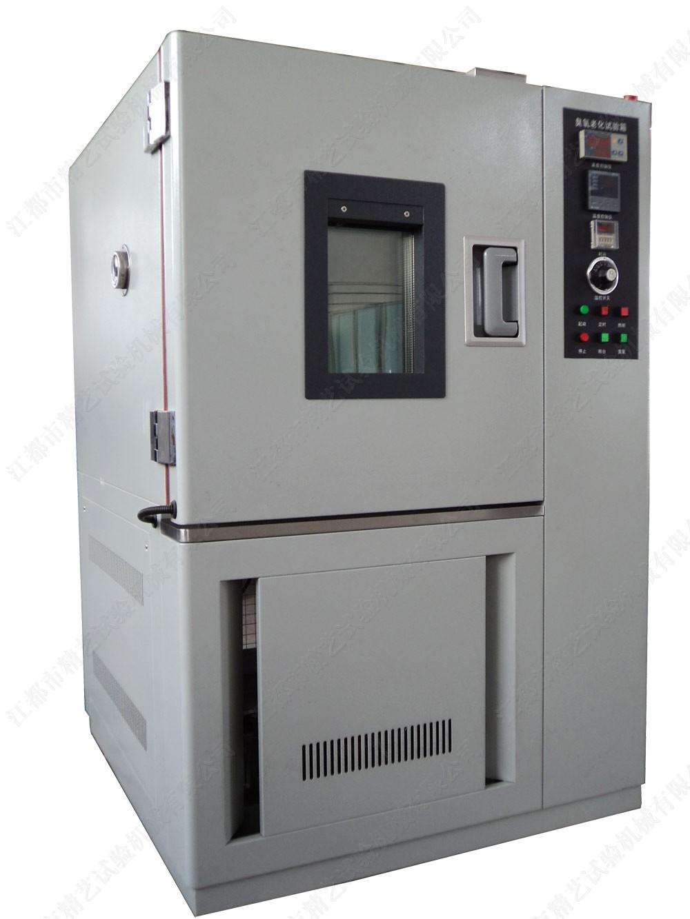 橡胶臭氧老化试验箱、橡胶耐臭氧老化实验箱