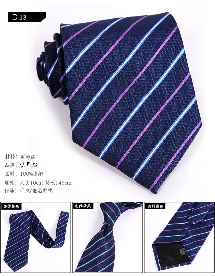 深圳专业领带定做-深圳领带定做-定做深圳提花领带定做