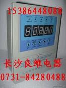 BWDK-5800干式变压器智能温控仪