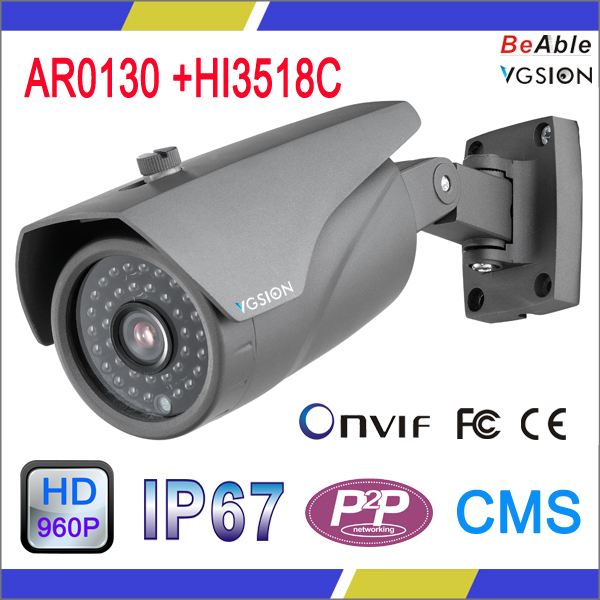 130万像素IP67防水金属外壳网络摄像机