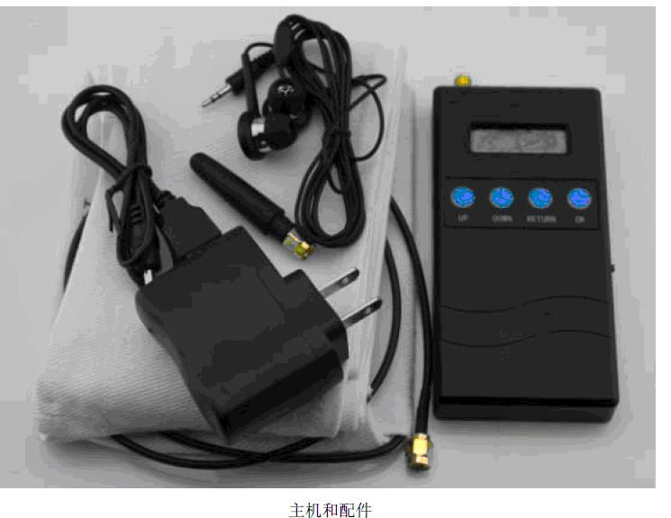 手机频谱仪单兵场强仪WCDMA