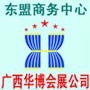 2015越南24届国际机床工业展河内市