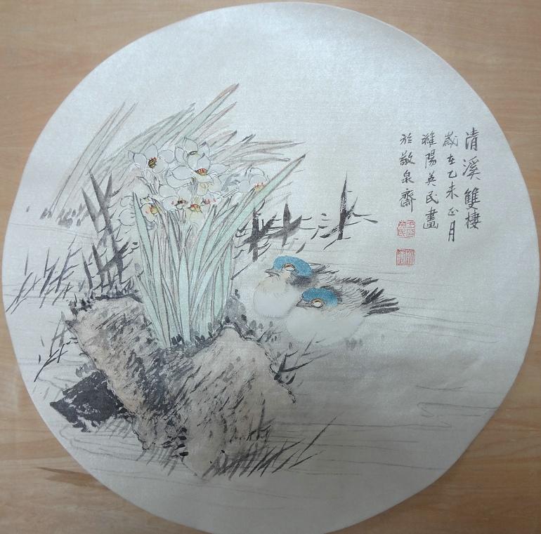 中国画名家王英民花鸟画小品