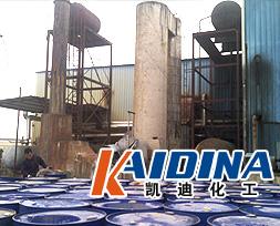 导热油锅炉清洗,导热油清洗剂凯迪KD-L212批发