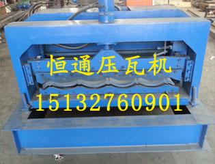 828圆弧琉璃瓦压瓦机